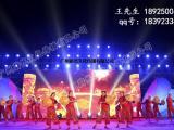广州创意年会策划公司