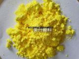 美丹PVC塑料色粉厂商供应铬黄颜料501W柠檬黄