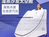F0201 亚克力座熏沙发 广州美诗哲仪器