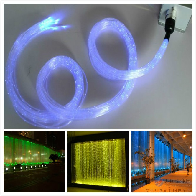 curtain lighting 0.75mm 3core fiber