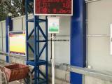 码头扬尘污染实时在线监测系统