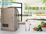 新康A5厨房电解水机 净水器价格