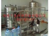 洛阳千业厂家纯净水设备专业生产工业纯净水设备质优价美