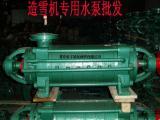 高压水泵造雪机专用水泵水管水带批发零售