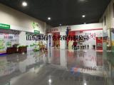 凯拓广告公司临淄背景墙、形象墙制作安装