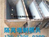 高速隔离墩钢模具生产厂家_振通高速隔离墩模具生产
