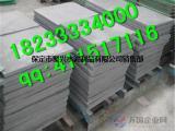 玻璃钢格栅盖板 专业生产厂家