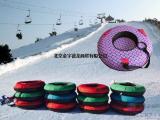 滑雪场娱乐设施滑雪圈厂家批发零售