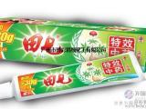 新款田七牙膏厂家货源大支装田七牙膏批发
