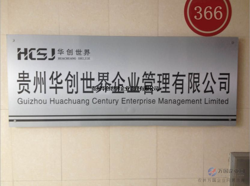 贵州银行摆帐冲量日均余额小票个人摆帐显帐工程亮资摆帐代办