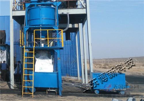 中实能源煤粉吨袋包装机