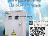 机井灌溉控制箱,全国包邮