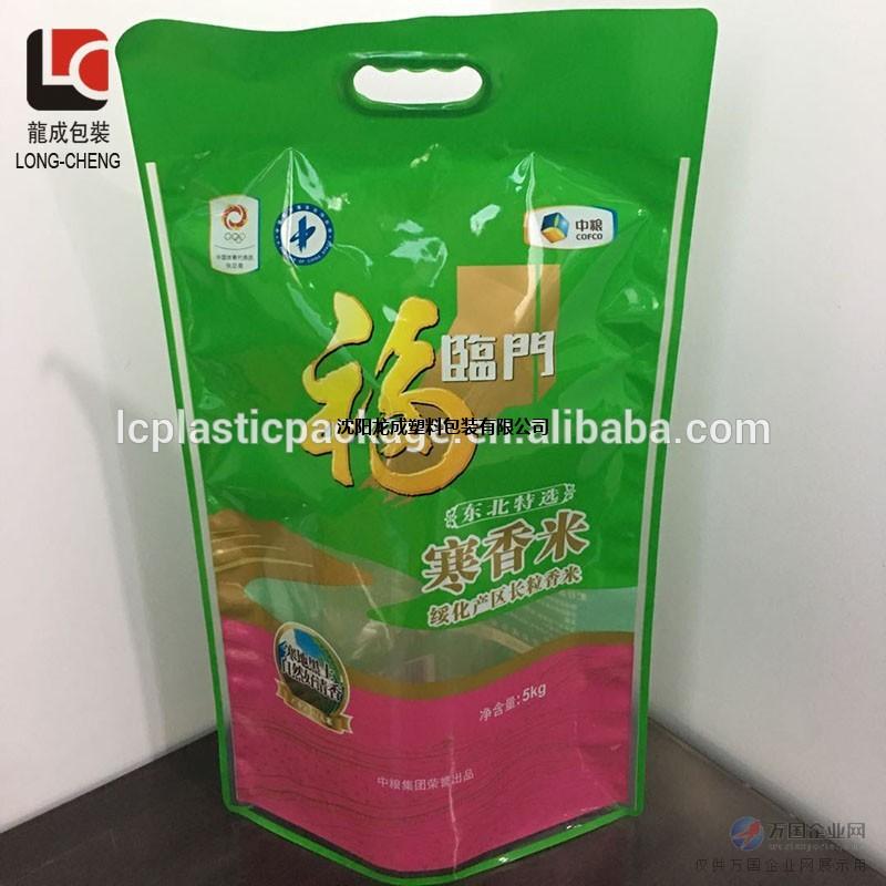 中粮福临门大米塑料包装袋食品带提手包装袋