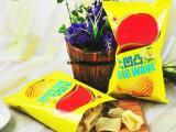 薯片塑料包装袋食品真空包装袋