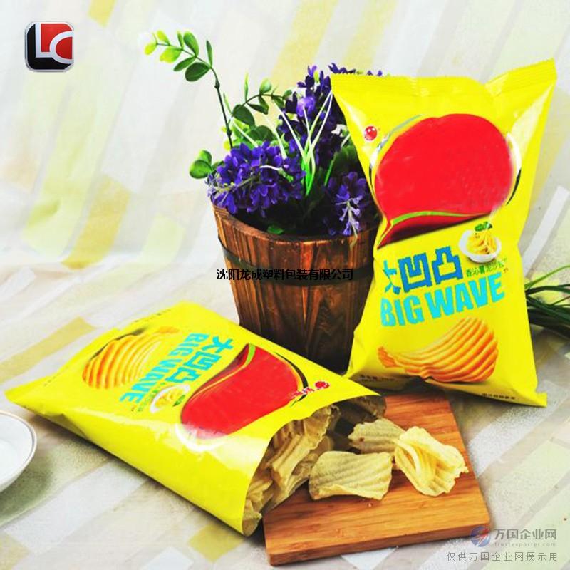 薯片塑料包装袋食品真空包装袋厂家定制