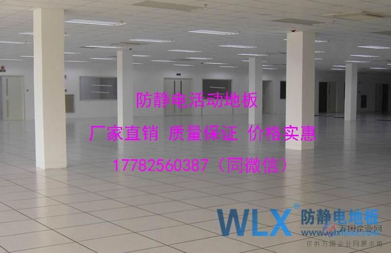 wlx-11-2