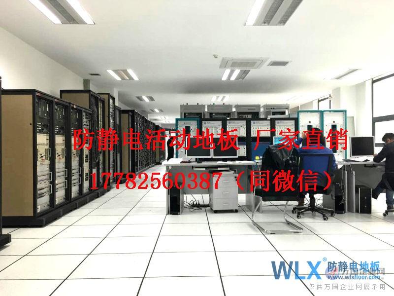 wlx-8-2