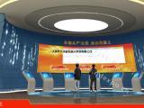 党员干部教育基地|党建服务中心策划方案