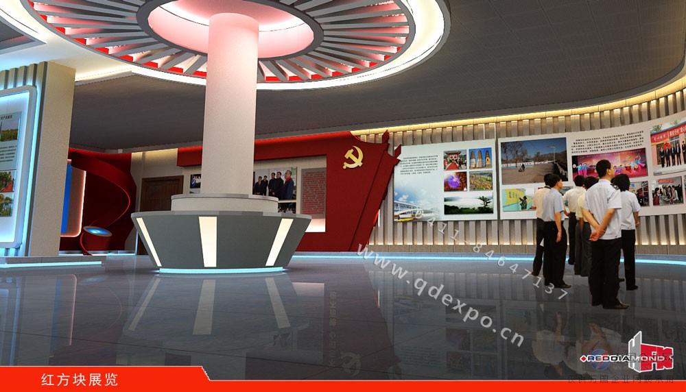 党建文化展厅设计效果图