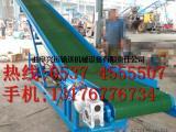 结实耐用 耐磨皮带输送机 各种型号齐全带式运输机设备y9