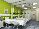 重庆妇产医院装修|综合医院设计|专科医院装修|爱港装饰