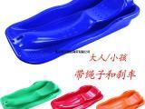 滑雪板雪橇滑雪片滑草板滑雪场设备器材厂家批发零售