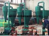 节能环保 高效生产气力吸粮机 优质耐磨风力抽粮机设备y9