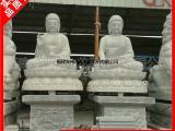 古建石雕西方三圣 寺庙石雕佛像 石雕阿弥陀佛