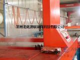 优质光亮化学镍北化澳联光亮化学镀镍药水生产厂家