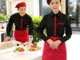 临沂酒店工作服订制专业快速|酒店领班制服|酒店收银员