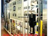 洛阳千业承接水处理设备定制,车用尿素超纯水设备专业加工