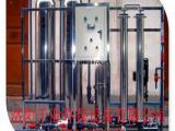 洛阳千业厂家直销水处理设备直饮水设备小型净水设备价格优惠