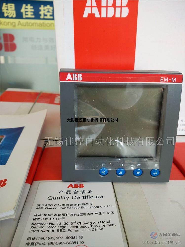 EM400-U/EM400-I/EM400-T智能仪表