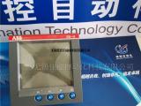 智能电量仪表EMplus电力监控装置