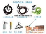 蒸汽洗车机加工,蒸汽洗车机,东林环保科技(图)