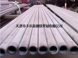 TP347H不锈钢管|ASTM A312 奥氏体不锈钢无缝管