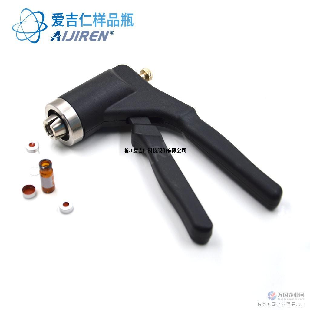 11mm 钳口顶空瓶手动压盖器