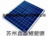太阳能组件回收  太阳能光伏组件回收 无中间环节价格高