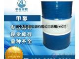 甲醇99.99批发直销甲醇厂家 精甲醇供应