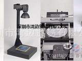 Suns-Voc少子寿命测试仪WCT-120
