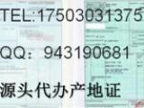 阿尔及利亚自由市场证书贸促会认证
