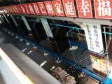 锅炉灰管链输送系统 管链输送设备专业厂家