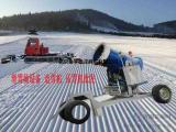 滑雪场设备设施器材造雪机压雪机供应