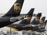 飞渡UPS国际快递发货价格