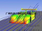 机械结构设计 ABAQUS有限元分析培训