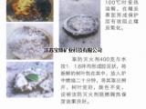 煤矿防灭火剂