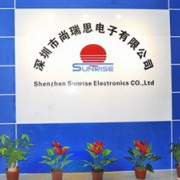 深圳市尚瑞思电子有限公司的形象照片