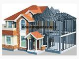 建筑物加层与改造