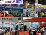 2018杭州海外置业移民展