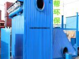 现货供应除尘器DMC单机脉冲布袋除尘器厂家直销